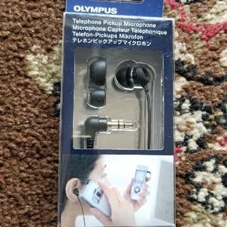 オリンパス(OLYMPUS)のオリンパス テレホンピックアップマイクロホン(ヘッドフォン/イヤフォン)
