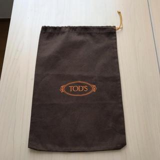トッズ(TOD'S)のTOD'S 巾着 保存袋(ショップ袋)