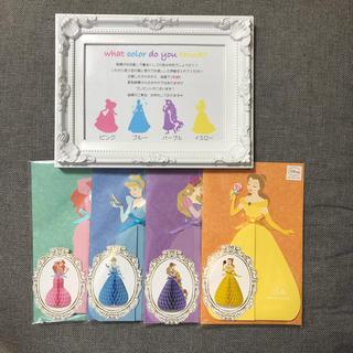 ディズニー(Disney)の結婚式 ドレス当て クイズ ハニカムカード 美品(ウェルカムボード)