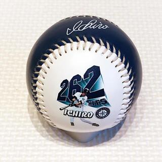 イチロー 記念ボール 年間最多安打記録262本(記念品/関連グッズ)