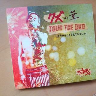 t-ace DVD♡♡(ヒップホップ/ラップ)