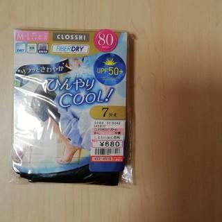 シマムラ(しまむら)の夏用★COOL!レギンス★7分丈  定価680円(レギンス/スパッツ)