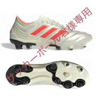adidas - アディダスサッカースパイクコパ19.1FG/AG