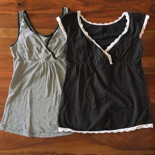 ニシマツヤ(西松屋)のマタニティ 授乳服 インナー 下着 タンクトップ 2枚セット(マタニティ下着)