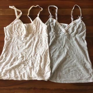 ニシマツヤ(西松屋)のマタニティ 授乳服 インナー 下着 キャミソール 2枚セット(マタニティ下着)