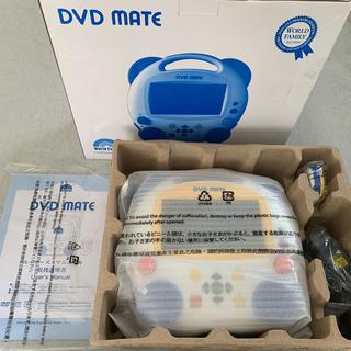 ツインバード(TWINBIRD)の【ぐるんぐるん様専用】DVDメイト DWE(知育玩具)