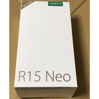 Oppo R15 Neo 3GB ダイヤモンドピンク 新品未開封(スマートフォン本体)
