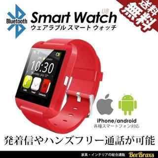 U8 スマートウォッチ iphone Andoroid マニュアル付 レッド(腕時計(デジタル))