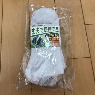 【新品】スクールソックス  白  スニーカー丈  24〜26㎝4枚セット(ソックス)