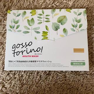ゴッソトリノ☆(口臭防止/エチケット用品)