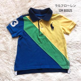 ラルフローレン(Ralph Lauren)のラルフローレン ポロシャツ 12M 80(Tシャツ/カットソー)