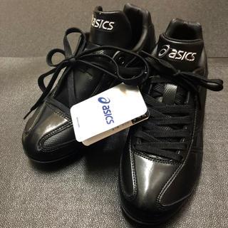 アディダス(adidas)の【未使用品】 asics 野球 中学軟式等に★ スパイク 23.0cm 迅速発送(シューズ)