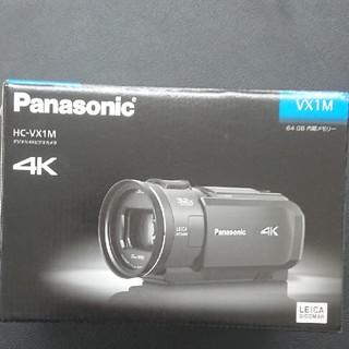 パナソニック(Panasonic)のPanasonic 4K テジタルビデオカメラ HC-VX1M(ビデオカメラ)