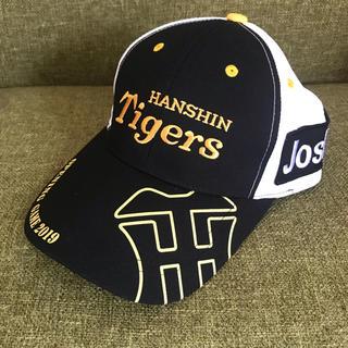 ハンシンタイガース(阪神タイガース)の阪神タイガース 甲子園 開幕 キャップ(応援グッズ)
