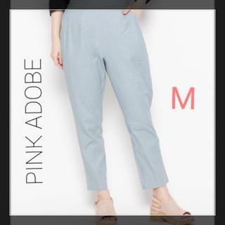 ピンクアドべ(PINK ADOBE)のPINK ADOBE テーパードパンツ(クロップドパンツ)
