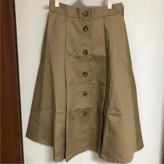 ローズバッド(ROSE BUD)のローズバッド フレアスカート(ひざ丈スカート)
