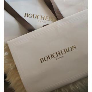ブシュロン(BOUCHERON)のブシュロン BOUCHERON ショップ 袋 セット(ショップ袋)