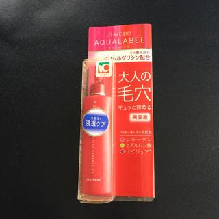 アクアレーベル(AQUALABEL)のアクアレーベル 大人の毛穴引き締め 美容液(美容液)