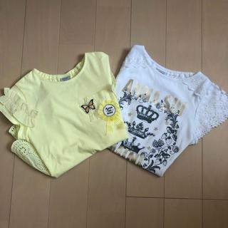 アナスイミニ(ANNA SUI mini)のまんち様ご専用です♡ANNA SUImini 130♡美品2点(Tシャツ/カットソー)