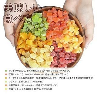 6種類入ったごろごろフルーツキューブ400g。ドライフルーツ(フルーツ)