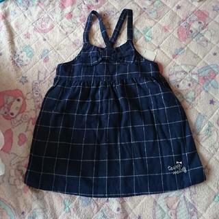 シマムラ(しまむら)の新品#サイズ90#スカート(スカート)