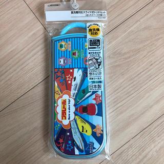 タカラトミー(Takara Tomy)の新品☆ プラレール トリオセット お箸 スプーン フォーク(スプーン/フォーク)