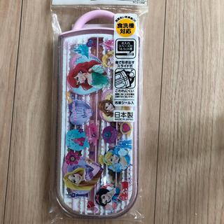 ディズニー(Disney)の新品☆ ディズニー プリンセス トリオセット  お箸 スプーン フォーク(スプーン/フォーク)