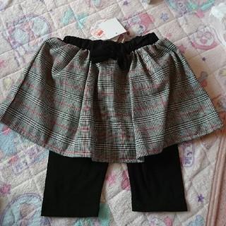 シマムラ(しまむら)の新品#サイズ90#ズボン(パンツ/スパッツ)