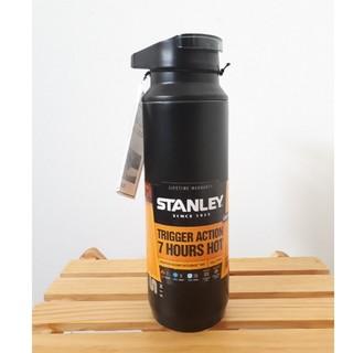 スタンレー(Stanley)のスタンレー (タンブラー)