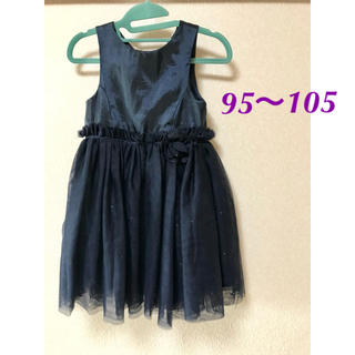 0ea0032e777c7 エイチアンドエム(H M)のラメ チュール ミニドレス ワンピース(ドレス フォーマル