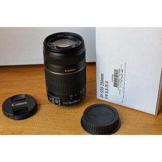 Canon EF-S55-250mm F4-5.6 IS II 望遠ズームレンズ(レンズ(ズーム))