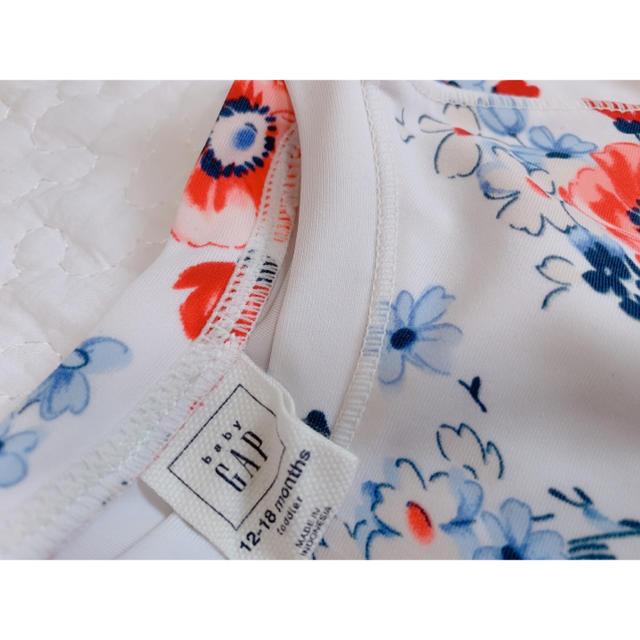 babyGAP(ベビーギャップ)のbaby GAP 水着 80 キッズ/ベビー/マタニティのベビー服(~85cm)(水着)の商品写真