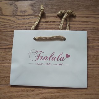 トゥララ(TRALALA)のTRALALA ショッパー 約20cm×15cm×8cm(ショップ袋)