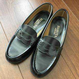 ハルタ(HARUTA)のHARUTA ハルタ ローファー 23.5cm(ローファー/革靴)