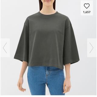ジーユー(GU)のクロップドT(7分袖)JN(Tシャツ(長袖/七分))