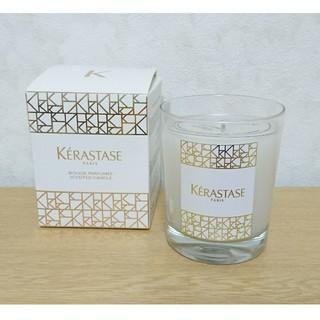 ケラスターゼ(KERASTASE)の新品▼上品な香りが病み付きに!ケラスターゼ 芳香キャンドル アロマキャンドル(キャンドル)