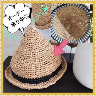 ZARA - オーダー受付★ とんがり帽子 麦わら帽子 どんぐり帽子