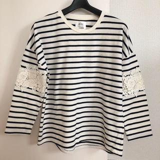 グローブ(grove)のgrove 長袖Tシャツ(Tシャツ(長袖/七分))