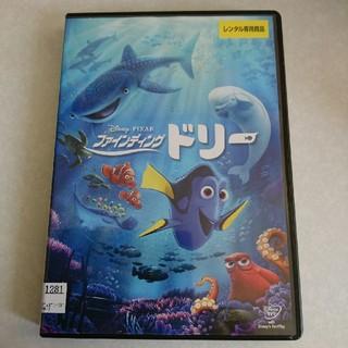 Disney - ファインディングドリー DVD レンタルアップ