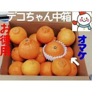 ①デコちゃん♥️オマケ付きでお得な中箱で♥️雪だるま直送 (フルーツ)