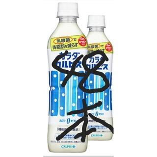 アサヒ - 48本アサヒ体カルピス0カロリー体の糖質を減らす機能性食品