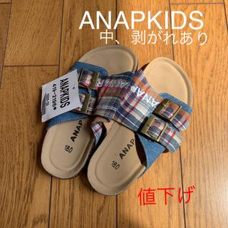 アナップキッズ(ANAP Kids)のANAP kids サンダル 訳あり 新品(サンダル)