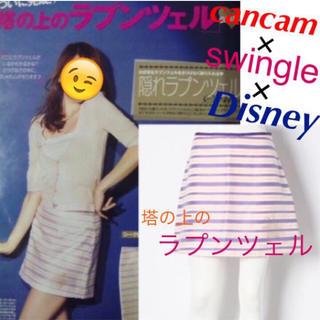 スウィングル(Swingle)のスウィングル  ラプンツェル コラボ 台形スカート(ミニスカート)