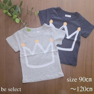 ベビーギャップ(babyGAP)の男女OK!王冠デザインTシャツ(Tシャツ/カットソー)