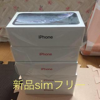 アップル(Apple)の新品simフリーiPhone XR64GB 即日発送(スマートフォン本体)