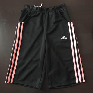 アディダス(adidas)の140㎝ ハーフパンツ ブラック×ピンク 130㎝  ネイビー×ライトブルー(パンツ/スパッツ)
