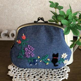刺繍猫*親子がま口財布*(財布)