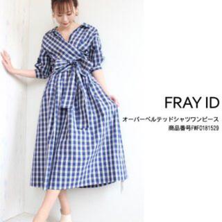 フレイアイディー(FRAY I.D)のFRAY I.D オーバーベルテッドシャツワンピース ネイビー(ロングワンピース/マキシワンピース)