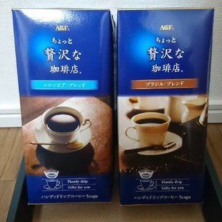 エイージーエフ(AGF)のAGF 贅沢なドリップコーヒー10cups(コーヒー)