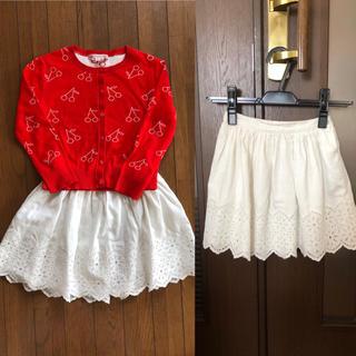Bonpoint - 美品♡bonpoint♡スカート